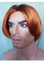 Sketchy Short Straight Synthetic Lace Front Wig For Man
